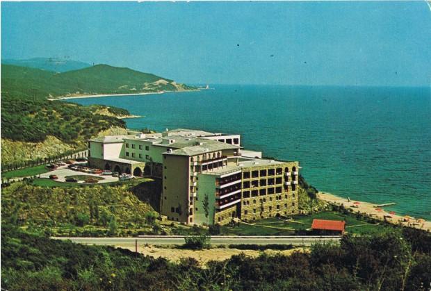chalkidikiouranoupoulis1978